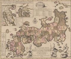 68州に区分された日本帝国