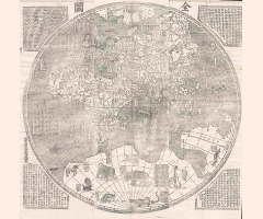 The World as Seen from Old Chinese and Japanese Maps