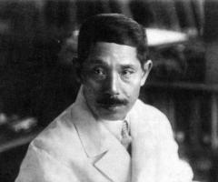 Kubo Inokichi