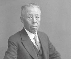 Nakayama Heijiro