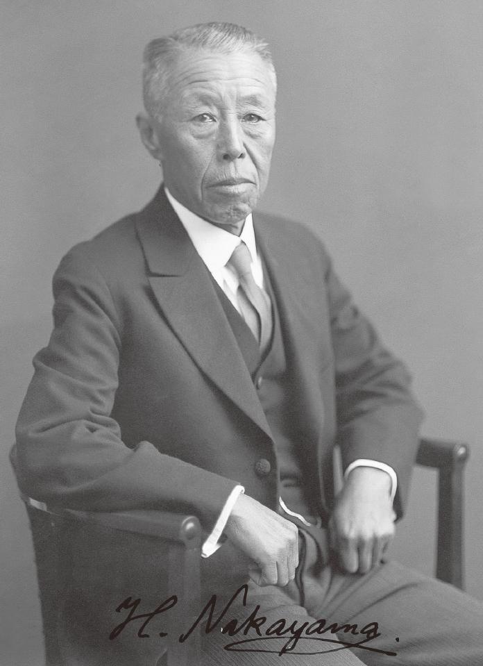 中山平次郎