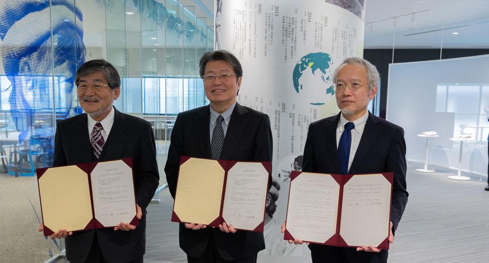 ペシャワール会と九州大学、九州大学附属図書館中村哲著述アーカイブの協定