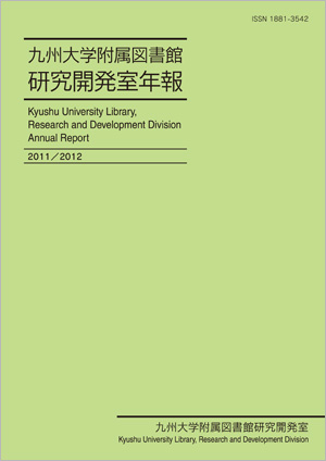 R&D Annual Report