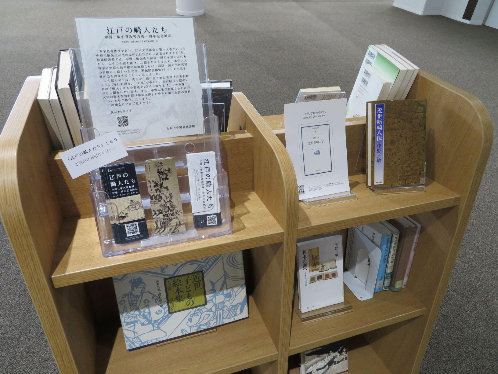 nakano_tenji