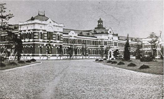 Founding of Kyushu University