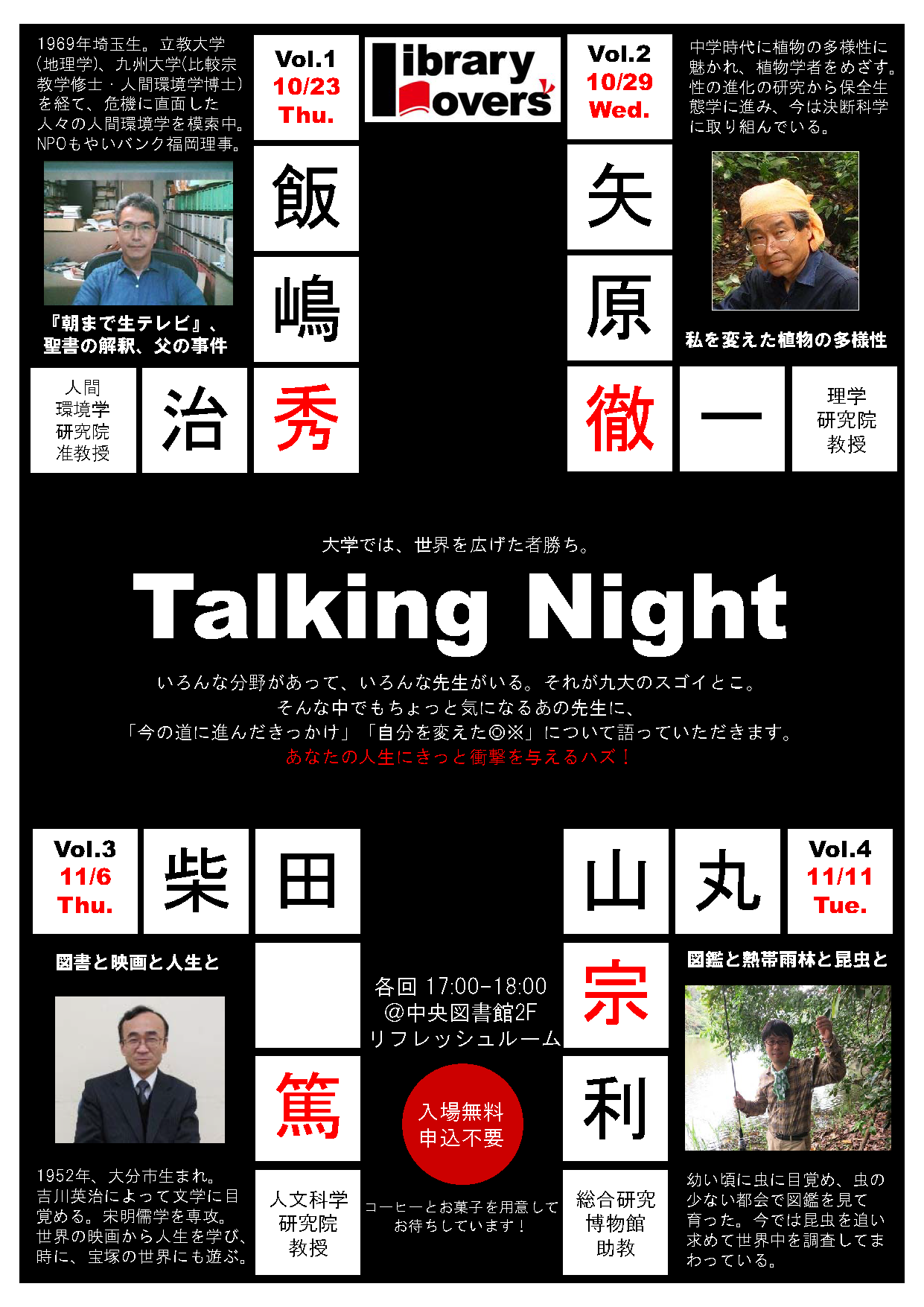 Talking Night
